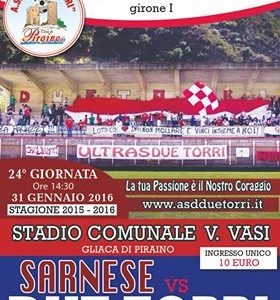 Serie D : La sintesi video di Due Torri – Sarnese 0-0