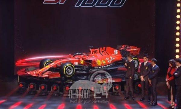 A Reggio Emilia presentata la nuova Ferrari : si chiamerà SF1000.