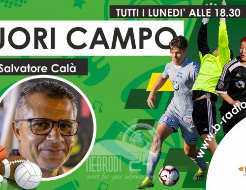 """B-Radio – Buona la prima di """"Fuori Campo"""" il programma sportivo condotto dal giornalista Salvatore Calà"""