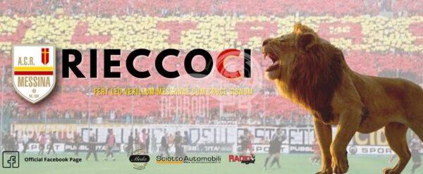 Calcio – Acr Messina finalmente in Serie C